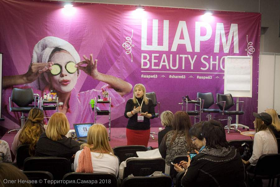 Шарм Beauty Shop -2018