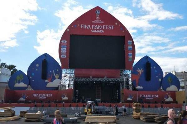 In Samara, fan-fest has a fan limit and a list of banned items